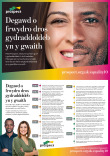 A decade of fighting for equality at work (Welsh language)